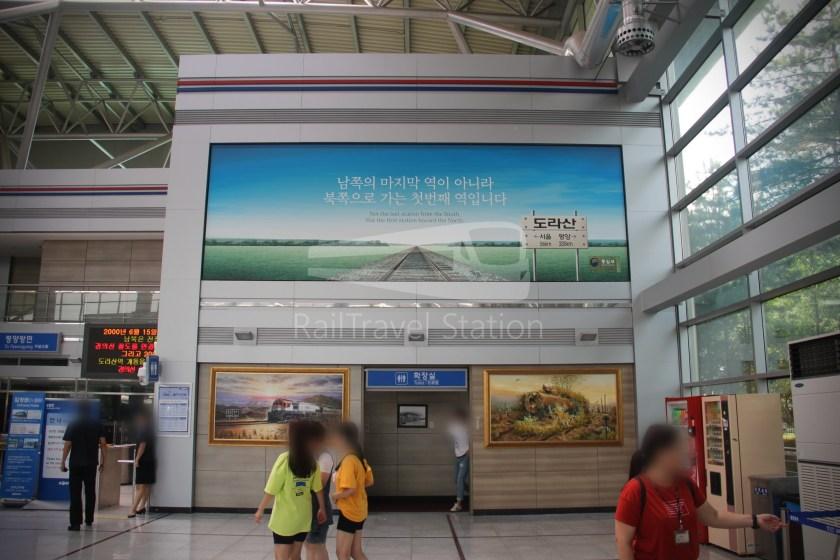DMZ Train 4887 Seoul Dorasan 156