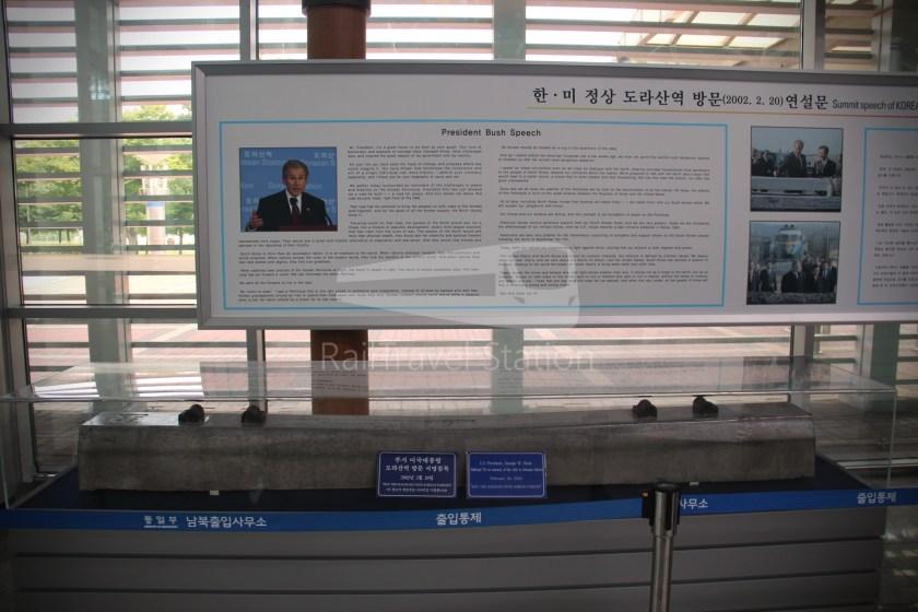 DMZ Train 4887 Seoul Dorasan 159