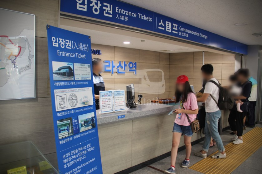 DMZ Train 4888 Dorasan Yongsan 016