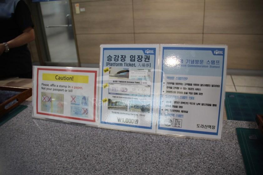 DMZ Train 4888 Dorasan Yongsan 018