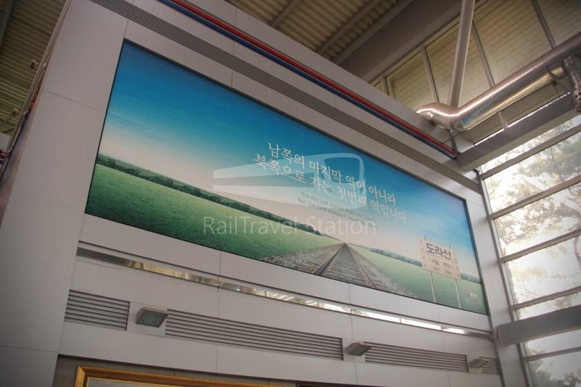 DMZ Train 4888 Dorasan Yongsan 035