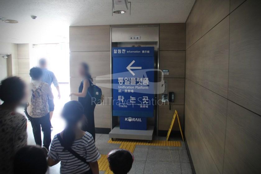 DMZ Train 4888 Dorasan Yongsan 040