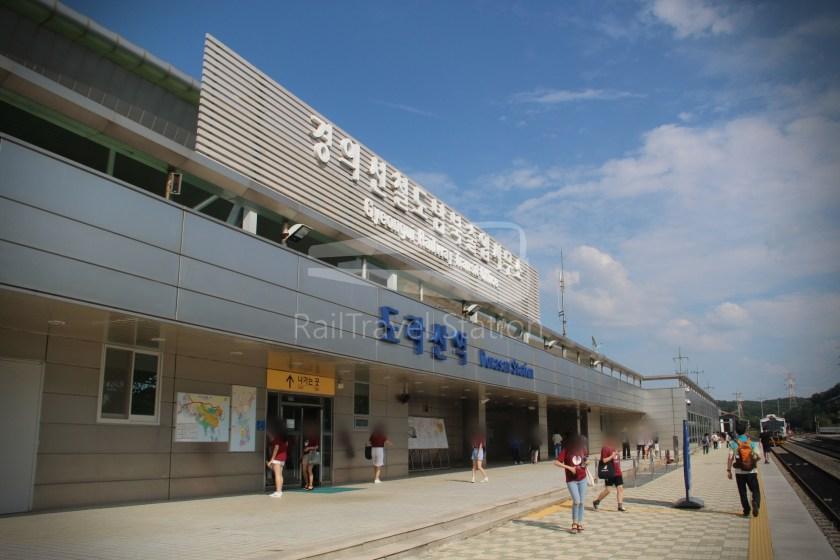DMZ Train 4888 Dorasan Yongsan 044
