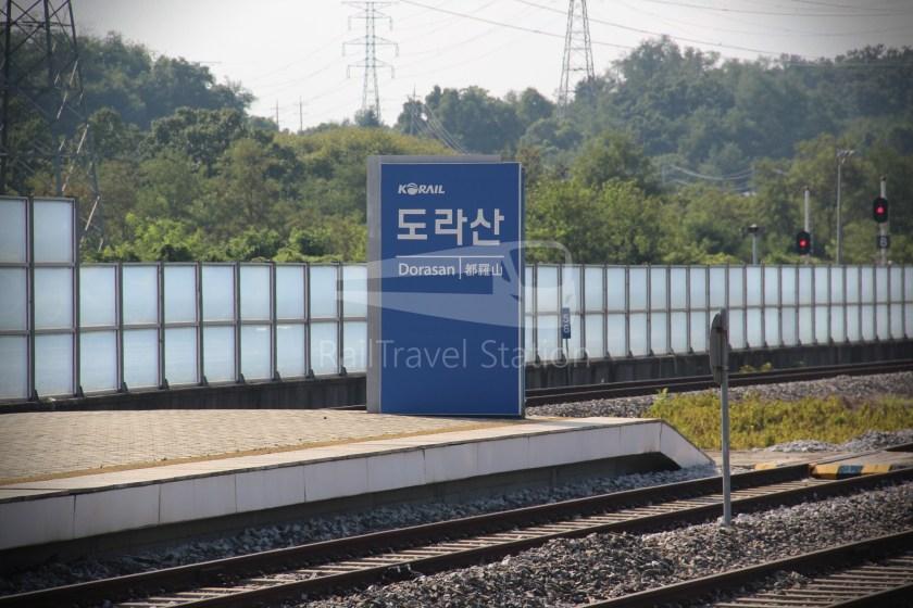 DMZ Train 4888 Dorasan Yongsan 060