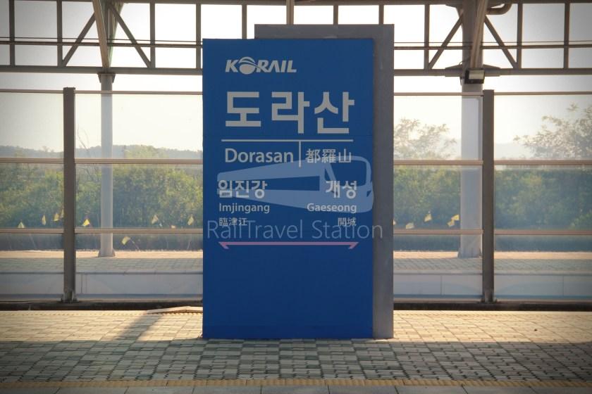 DMZ Train 4888 Dorasan Yongsan 061