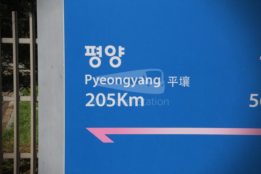 DMZ Train 4888 Dorasan Yongsan 063