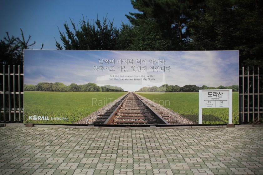 DMZ Train 4888 Dorasan Yongsan 066