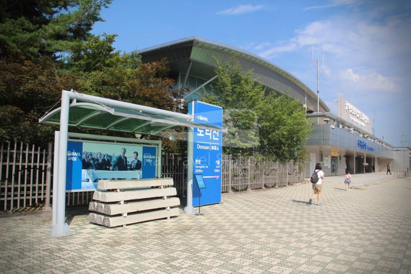 DMZ Train 4888 Dorasan Yongsan 067