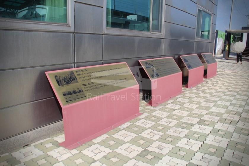 DMZ Train 4888 Dorasan Yongsan 073