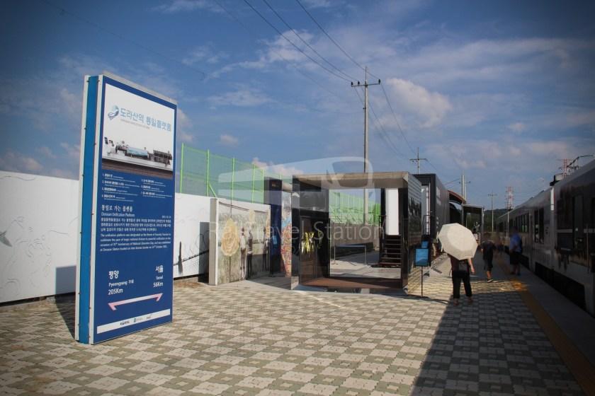 DMZ Train 4888 Dorasan Yongsan 074