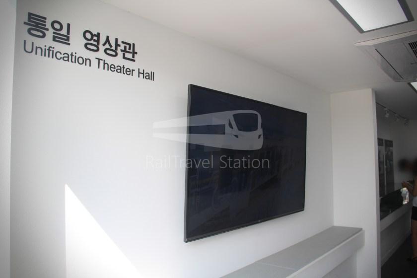 DMZ Train 4888 Dorasan Yongsan 091