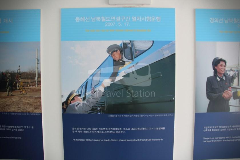 DMZ Train 4888 Dorasan Yongsan 093