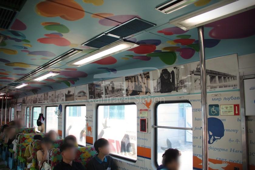 DMZ Train 4888 Dorasan Yongsan 107