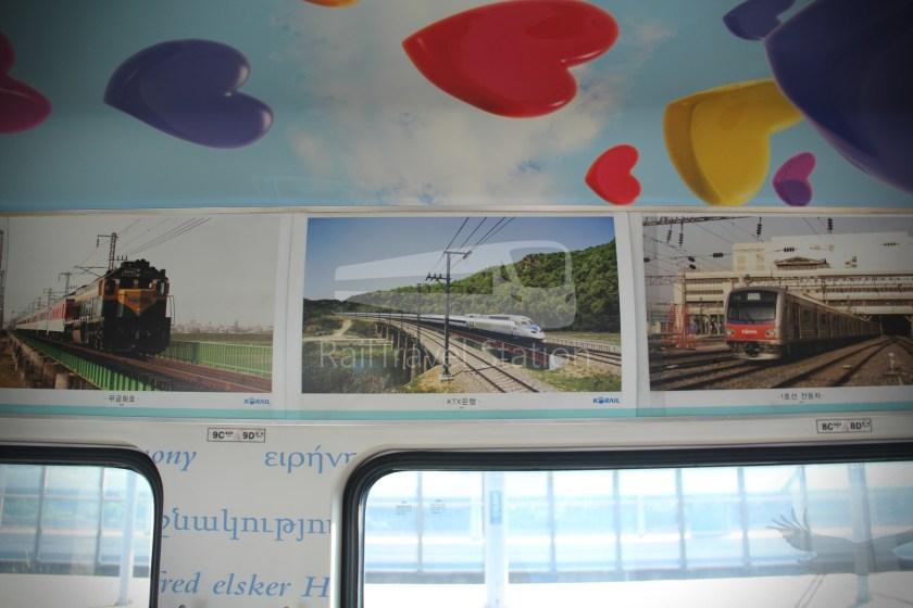 DMZ Train 4888 Dorasan Yongsan 108