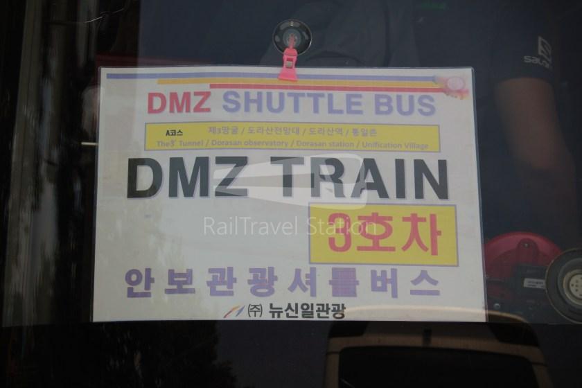 DMZ Train Bus Tour 003