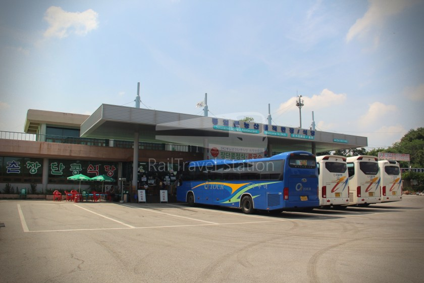 DMZ Train Bus Tour 060