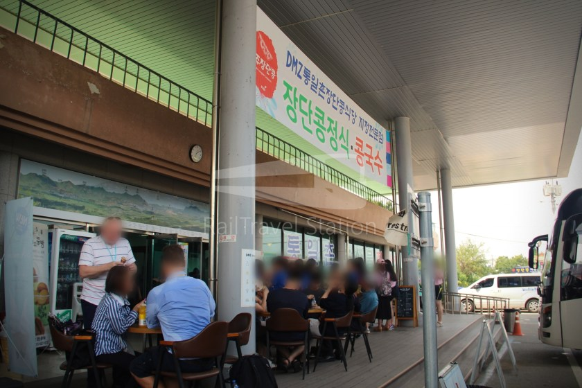 DMZ Train Bus Tour 061