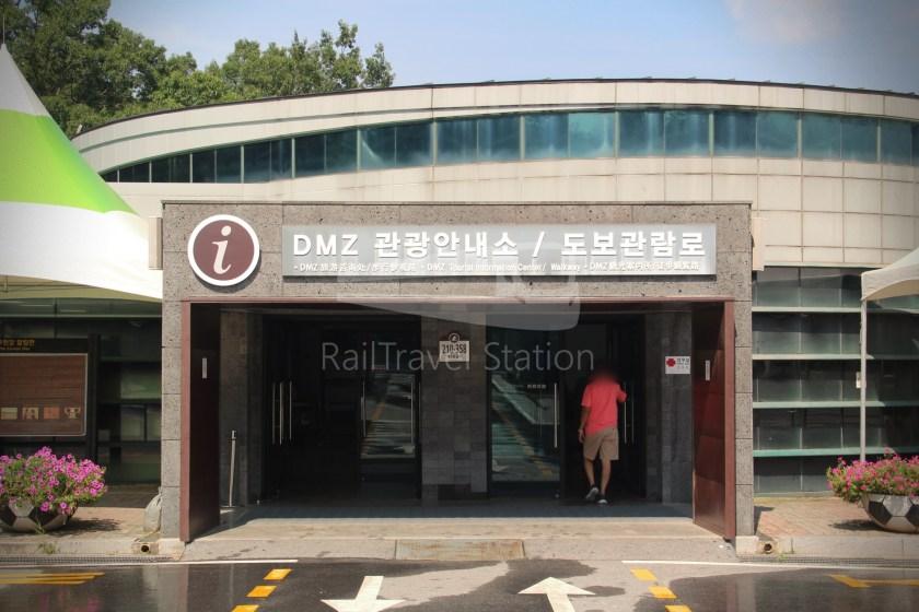 DMZ Train Bus Tour 159