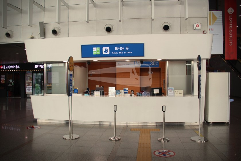 Exchange KORAIL Pass Seoul 002