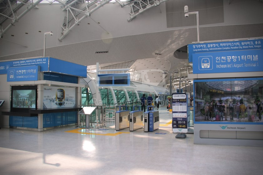 Incheon Airport Maglev Incheon International Airport Terminal 1 Yongyu 001