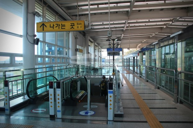 Incheon Airport Maglev Incheon International Airport Terminal 1 Yongyu 040