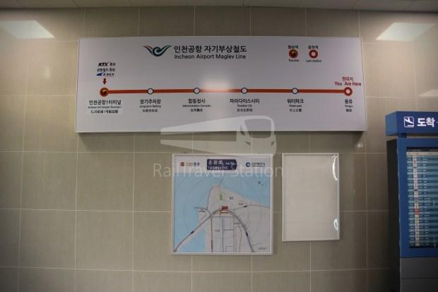 Incheon Airport Maglev Yongyu Incheon International Airport Terminal 1 002