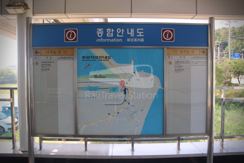 Incheon Airport Maglev Yongyu Incheon International Airport Terminal 1 003