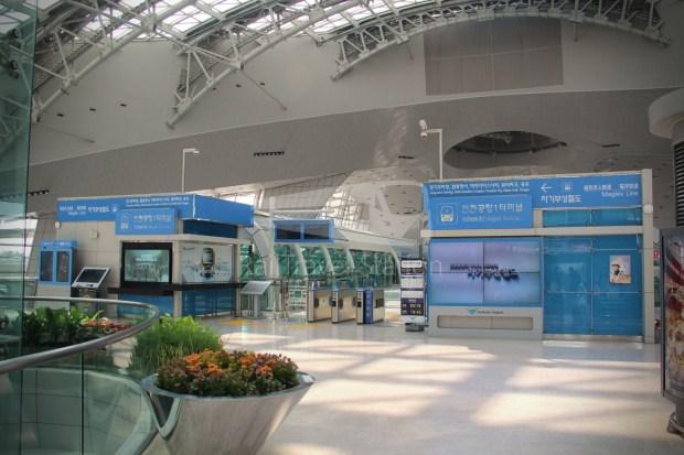 Incheon Airport Maglev Yongyu Incheon International Airport Terminal 1 040