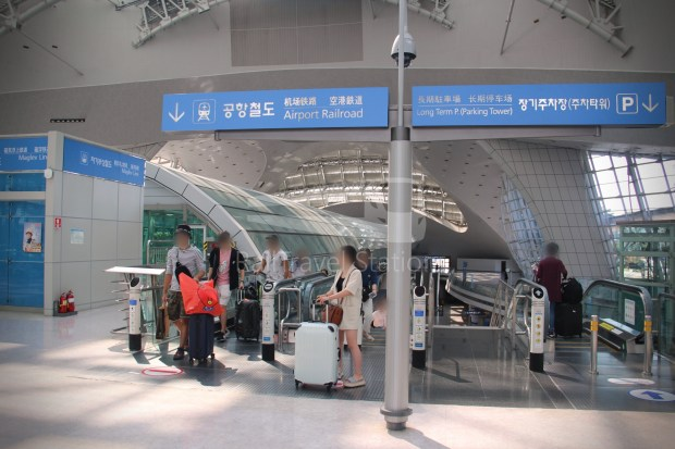 Incheon Airport Maglev Yongyu Incheon International Airport Terminal 1 041