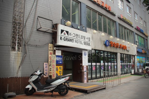 K-Grand Hotel & Guest House Seoul 001
