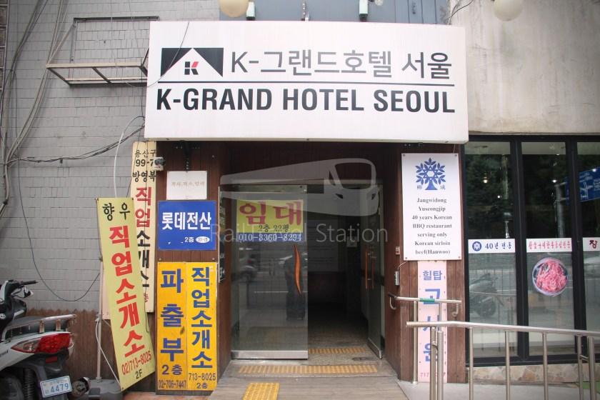 K-Grand Hotel & Guest House Seoul 003