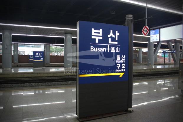 KTX 158 Busan Seoul 020