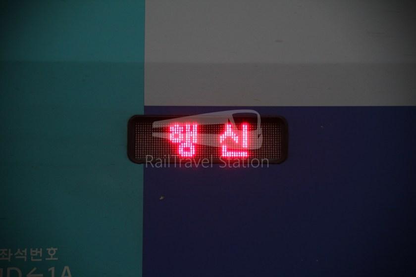 KTX 158 Busan Seoul 035