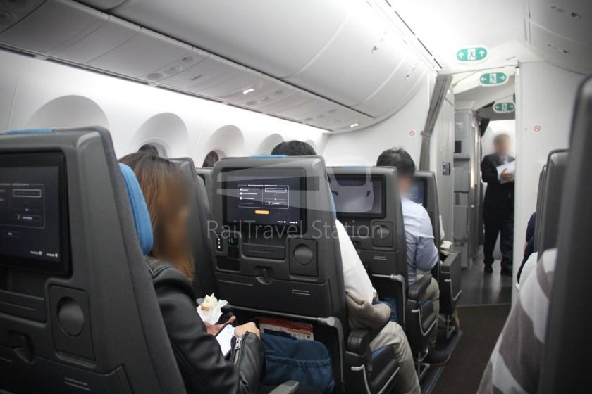 Singapore Airlines SQ983 BKK SIN 041