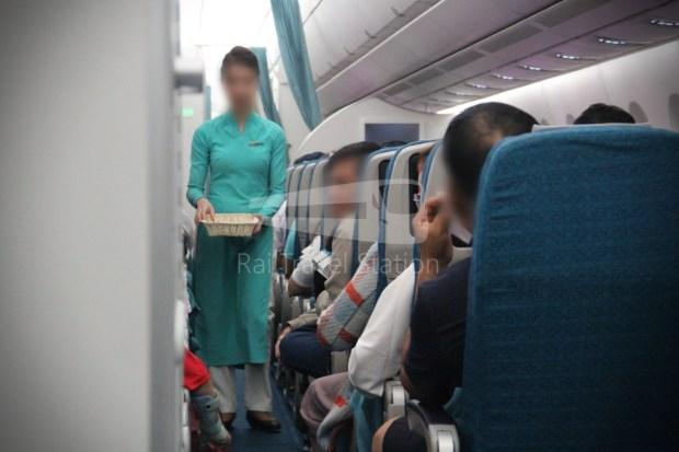 Vietnam Airlines VN408 SGN ICN 044