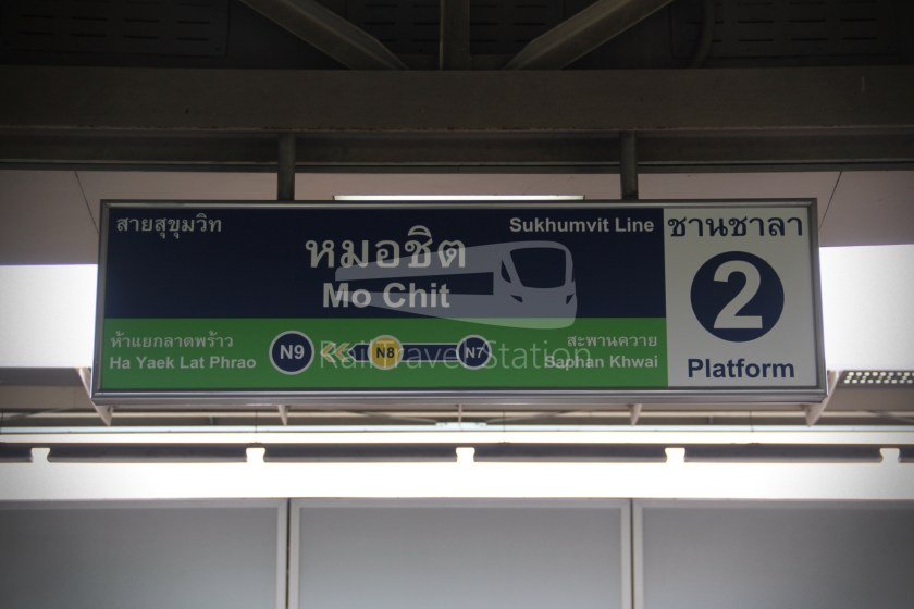 BTS Sukhumvit Line Ha Yaek Lat Phrao Extension 006