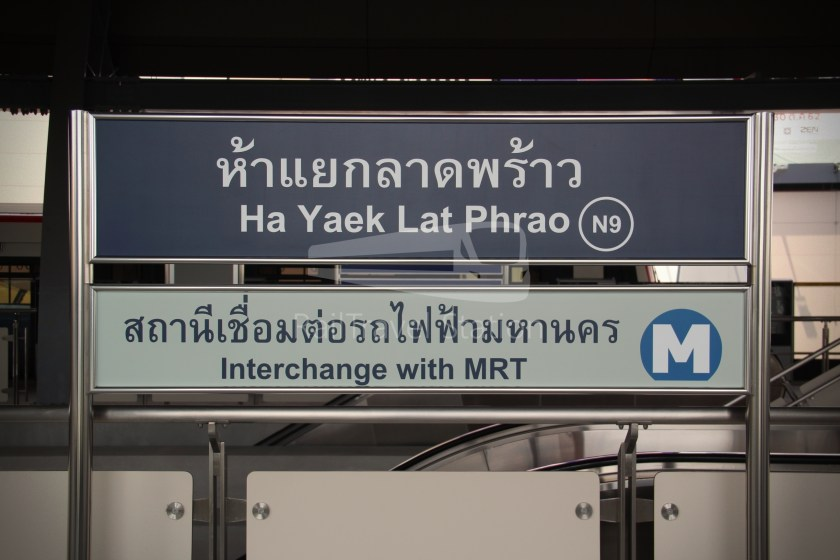 BTS Sukhumvit Line Ha Yaek Lat Phrao Extension 034