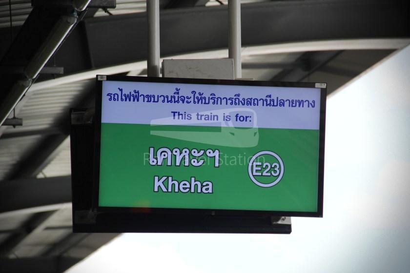 BTS Sukhumvit Line Ha Yaek Lat Phrao Extension 083