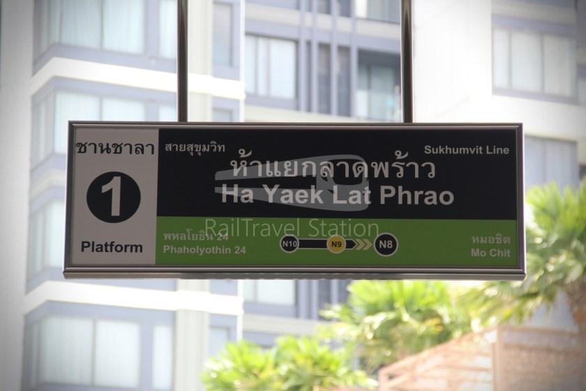 BTS Sukhumvit Line Ha Yaek Lat Phrao Extension 084