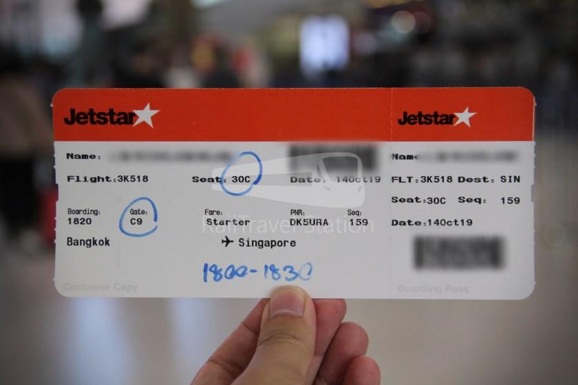 Jetstar Asia 3K518 BKK SIN 007