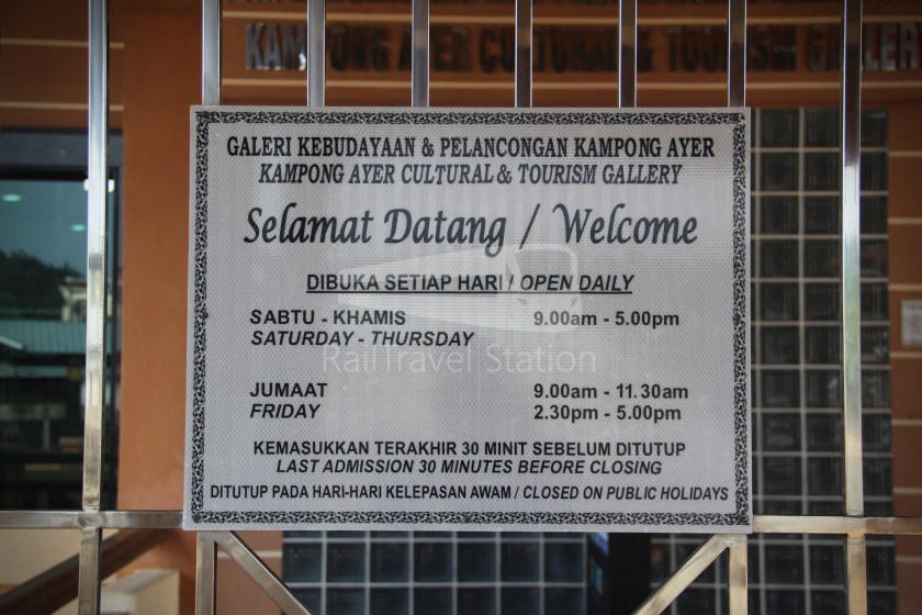Kampong Ayer Cultural Tourism Gallery 032