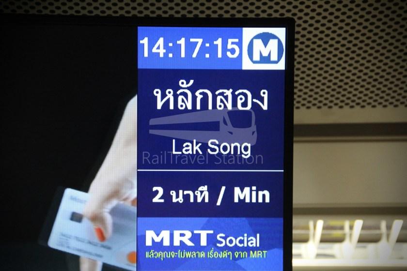 MRT Blue Line Lak Song Extension 003