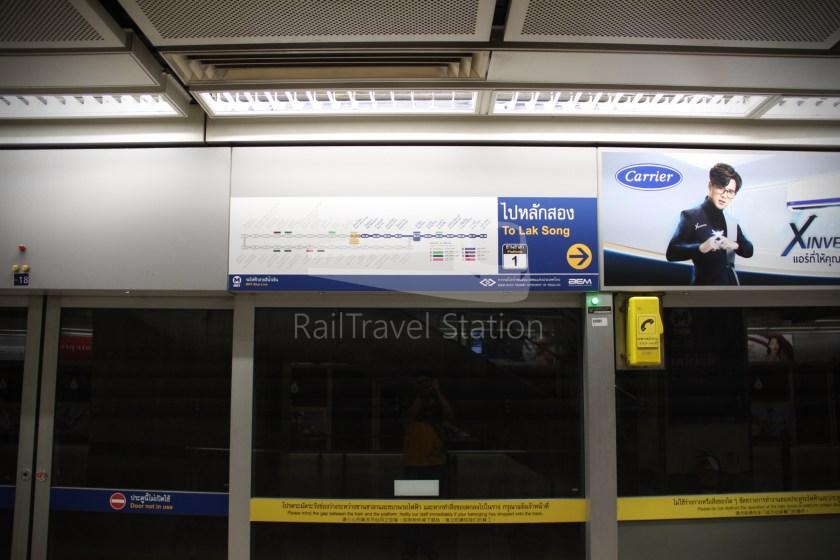 MRT Blue Line Lak Song Extension 004