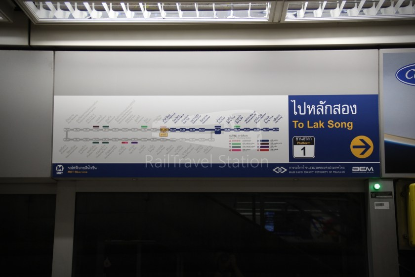 MRT Blue Line Lak Song Extension 005