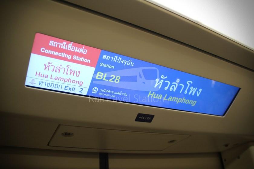 MRT Blue Line Lak Song Extension 007