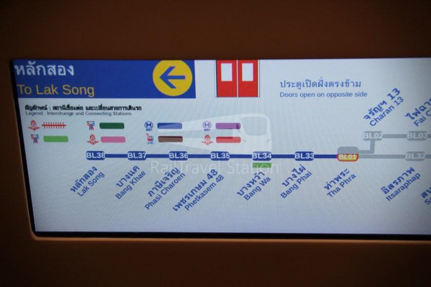 MRT Blue Line Lak Song Extension 010