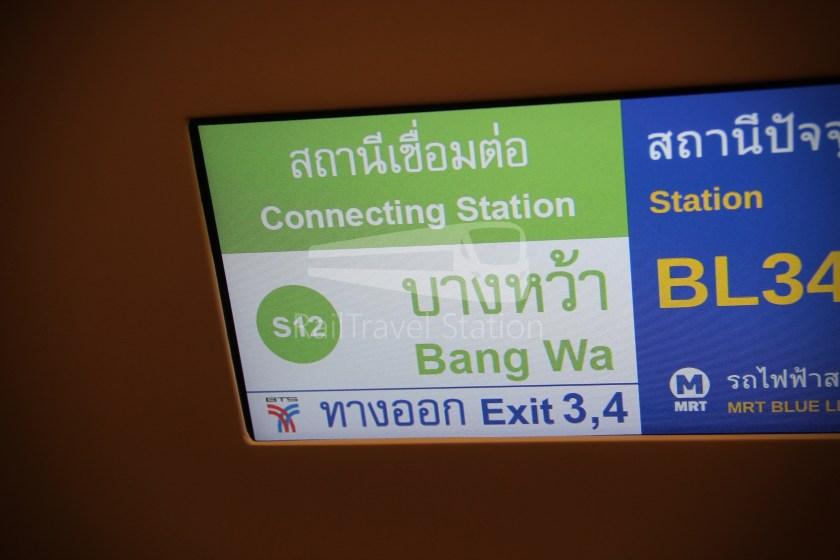 MRT Blue Line Lak Song Extension 026