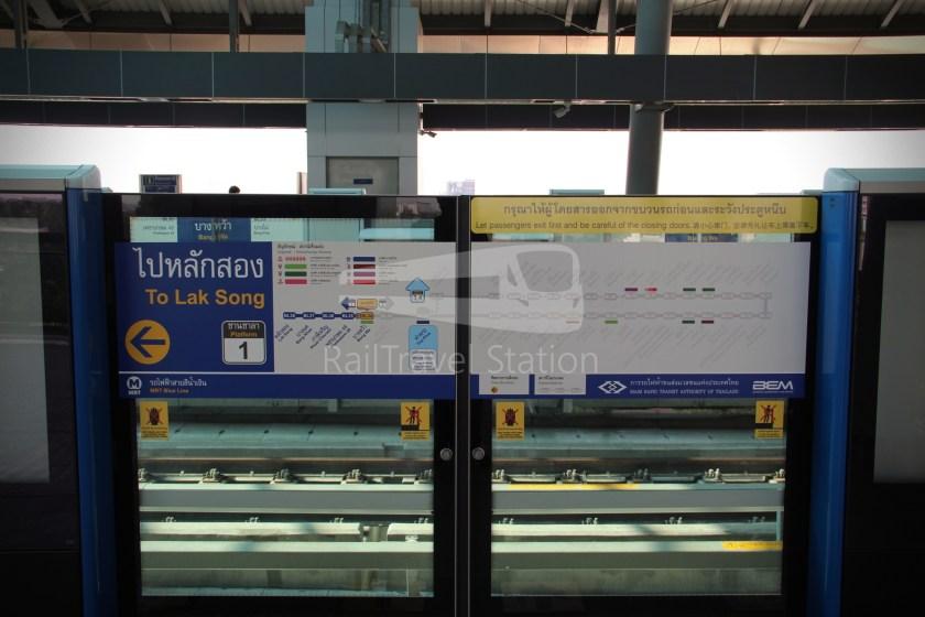 MRT Blue Line Lak Song Extension 035