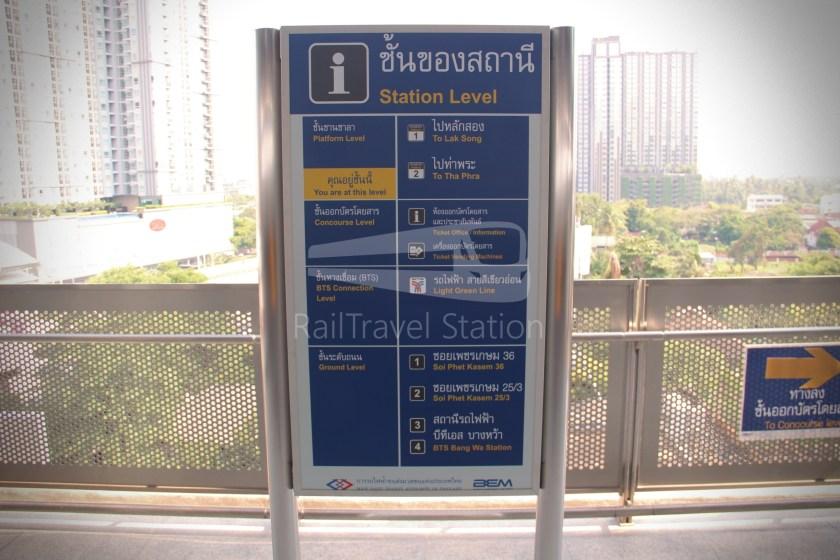 MRT Blue Line Lak Song Extension 036