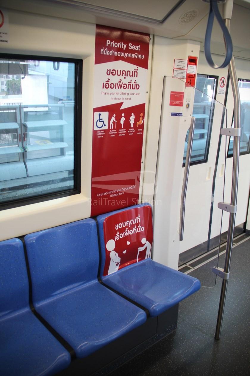 MRT Blue Line Lak Song Extension 081